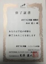 IMG_7664-2